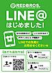 Linea401